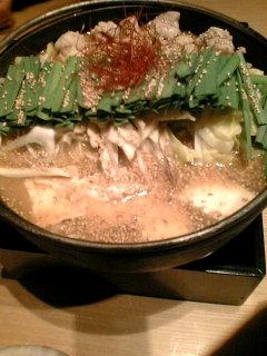 ★☆もつ鍋☆★