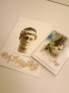 DVDリリース